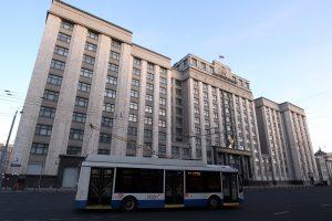 Госдума поддержала во втором чтении законопроект о поправке в Конституцию