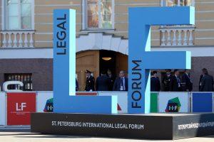 «Девятый с половиной»: Юридический форум пройдёт в онлайн-формате