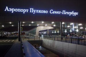 В Пулково приземлился самолёт с «вызволенными» из Катара россиянами