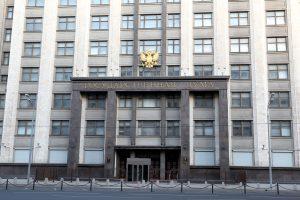 СМИ: Госдума приняла закон об изменении даты окончания Второй мировой войны