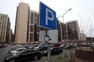 Городские парковки подготовили к весенне-летнему сезону