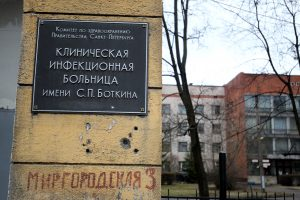 В Петербурге для больных коронавирусом подготовили более 2,5 тыс. коек