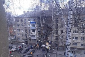 В жилом доме в Орехово-Зуево произошёл взрыв газа