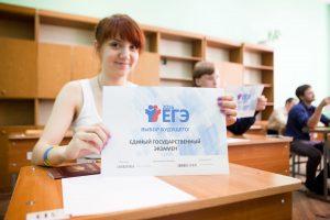 ЕГЭ будет проведён в Петербурге с 3 по 25 июля