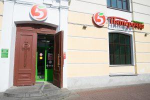 Школьница «заминировала» более 400 «Пятёрочек» в Петербурге