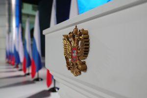 Дмитрий Песков рассказал, зачем нужны поправки в Конституцию