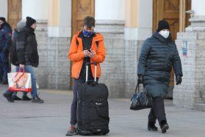 Россиян предупредили о мошенниках, использующих ситуацию с COVID-19