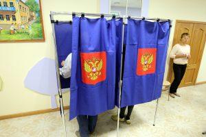 В Петербурге ради голосования по поправкам в Конституцию откроются почти 2 тыс. УИК