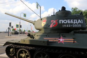 В России и за рубежом пройдёт «Диктант Победы»