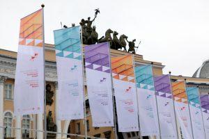 Организаторы Культурного форума-2020 назвали его основную тему