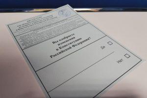 Песков назвал результаты голосования по поправкам к Конституции триумфом