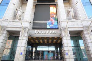 Рестораны и торговые центры Петербурга могут открыться уже 27 июля