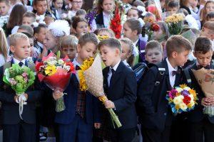 В новом учебном году не будет традиционных линеек на 1 сентября