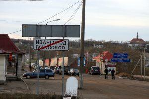 У Ивангорода и Нарвы появится общее музейное пространство