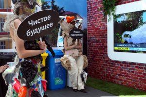 На экологической карте Петербурга появились новые места