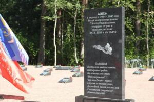 У деревни Старая Силовая установили новые обелиски советским воинам