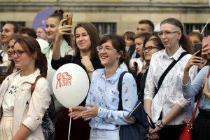 День первокурсника СПбГУ пройдёт в онлайн-формате