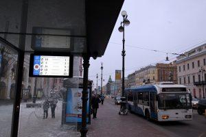 В Петербурге заработала первая «интеллектуальная остановка» нового типа