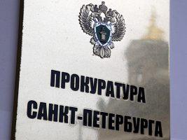 Задержанную зарплату строителям метрополитена «выбили» при помощи прокуратуры
