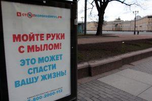 В России выявили больше 8 тыс. новых случаев COVID-19