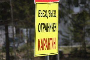 В России выявили больше 16,5 тыс. новых случаев СOVID-19