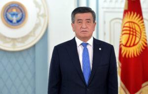 Президент Киргизии ввёл в Бишкеке режим чрезвычайного положения