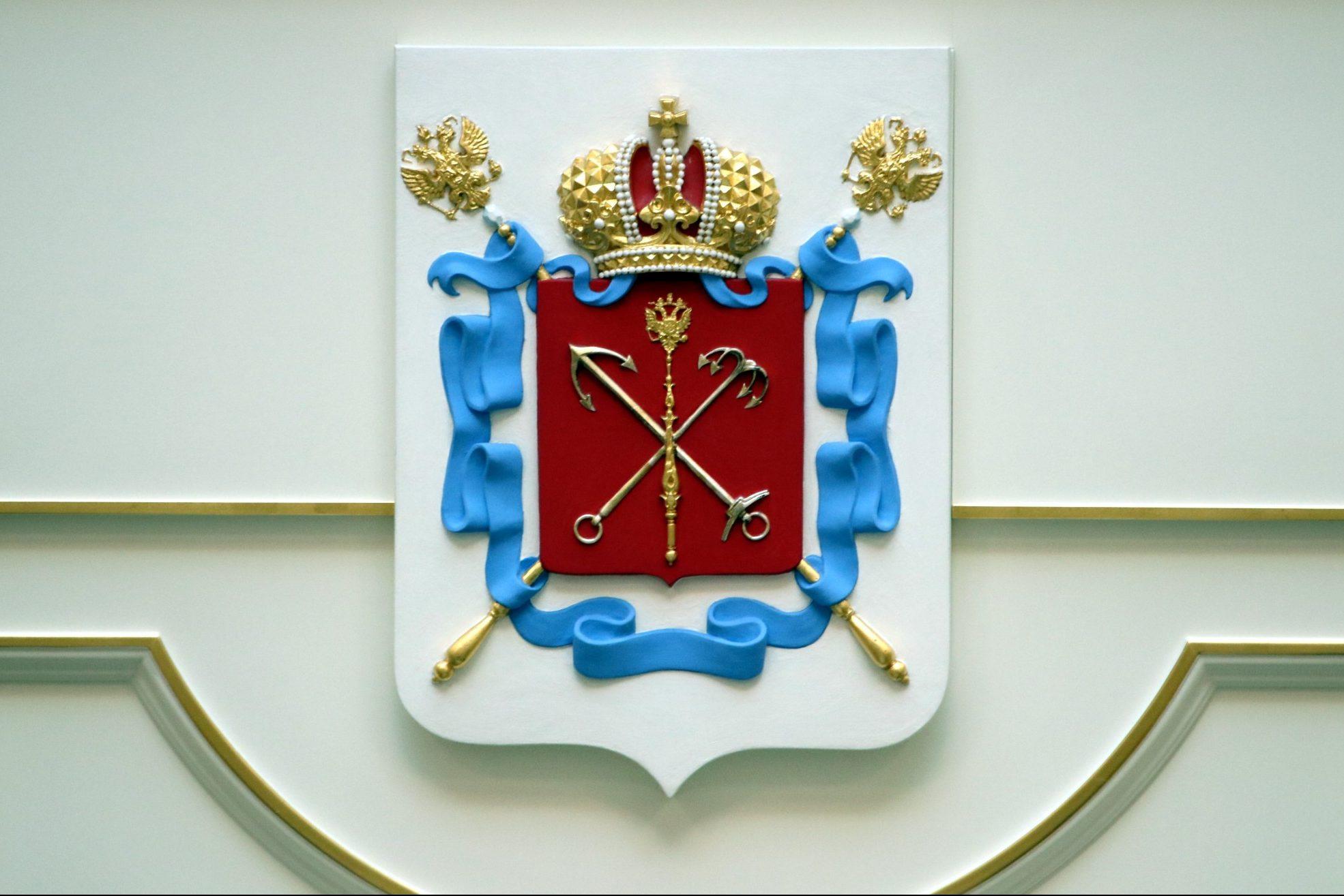 Смольный разрешил бизнесу использовать наименование «Санкт-Петербург» в названиях своих компаний