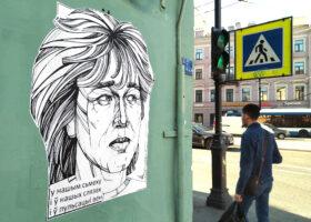 Тихановская «пригрозила» Лукашенко всеобщей забастовкой