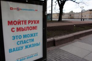 В России выявили почти 9,5 тыс. новых случаев COVID-19