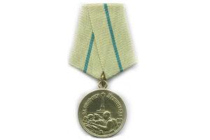 На ресурсе «Медаль за оборону Ленинграда» выложили личные карточки награждённых
