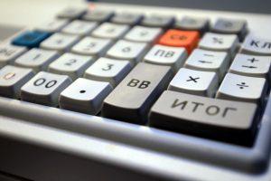 Губернатор подписал постановление о субсидиях на частичное возмещение зарплат при временном трудоустройстве