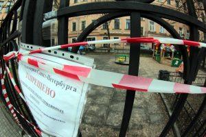 В Петербурге вводятся дополнительные «коронавирусные» ограничения