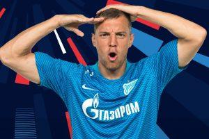 Дзюбу исключили из состава сборной России по футболу на ноябрьские матчи