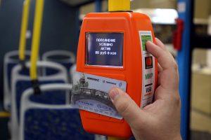 Ленобласть компенсирует проезд для льготников на городском транспорте