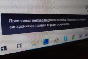 Сервисы Google работают с перебоями