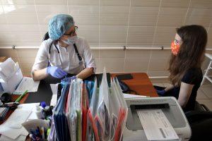 В Петербурге открылась «бережливая» женская консультация