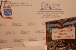 В Ленобласти издали сборник воспоминаний о блокаде Ленинграда