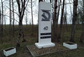 Музей Дороги жизни в Коккорево стал государственным, здание отреставрируют