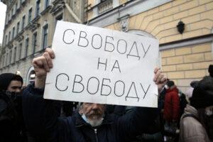По всей России проходят очередные акции протестов