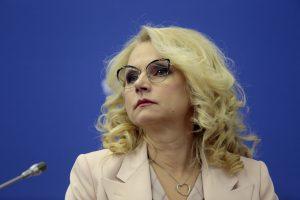 Голикова: в 2022 году МРОТ в России увеличится на 4,7%