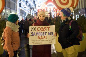СМИ: Сестёр Хачатурян признали потерпевшими по делу о насилии и побоях со стороны отца
