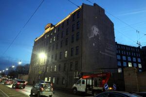 Да будет свет: на Московском проспекте появилась проекционная картина