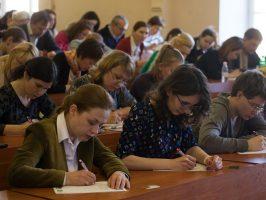 Российских студентов начнут допускать к онлайн-экзаменам после сдачи биометрии